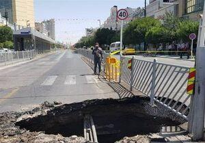 پایتخت ایران روزانه یک میلیمیتر فرو میرود