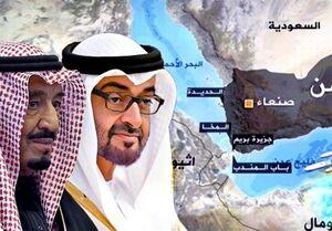 تشدید جنگ عربستان و امارات در یمن