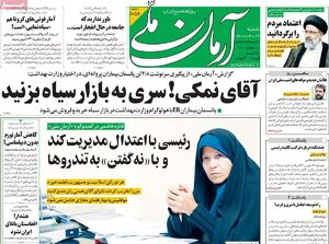 فائزه هاشمی: رئیسی با اعتدال مدیریت کند/ عبدی: مردم باید موفقیت موشکی را در بهبود زندگی خود ببینند
