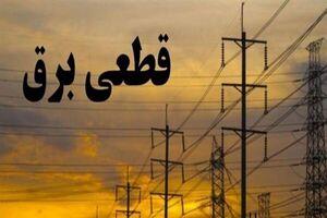 تعطیلی به بهانه برق آخرین ضربه دولت روحانی به صنایع