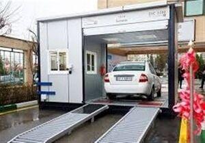 ساعات کاری مراکز معاینه فنی خودروهای تهران تغییر کرد