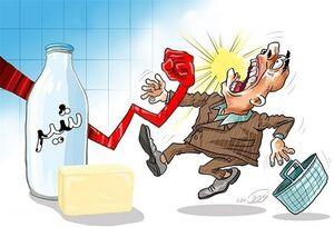 """سیاست عجیب دولت برای """"شیر""""!"""