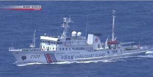 ادعای ژاپن در خصوص حضور کشتیهای چین در منطقه مورد مناقشه