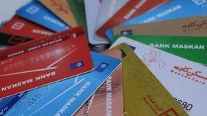 صدور فلهای ۲۳ میلیون کارت بانکی در ۳ ماه