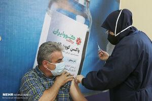 تزریق دوز دوم واکسن کووایران برکت در بوشهر