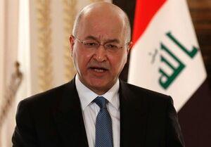 توییت «برهم صالح» درباره انتخابات عراق