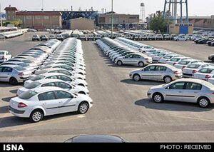 جنجال فروش ۸۰۰ خودروی لوکس به شوتیها رسید