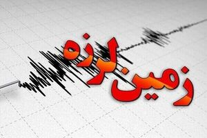 زلزله ۴ ریشتری در خراسان رضوی