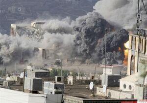 تداوم حملات هوایی عربستان به یمن