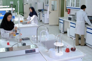 تعطیلی آزمایشگاههای کوچک