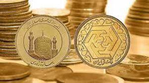قیمت انواع سکه و طلا امروز ۲۱ تیر +جدول