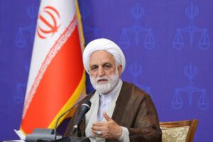 عکس/ اولین جلسه شورای عالی قوه قضاییه به ریاست محسنی اژهای