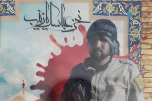 تهمت دزدی اسلحه و قتل به مدافع حرم! + عکس