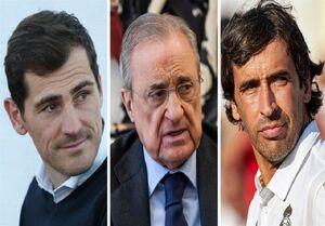 واکنش جالب رئیس رئال مادرید به انتشار فایل صوتی جنجالیاش
