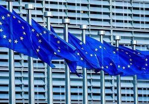 اتحادیه اروپا خواستار برقراری آرامش در قدس اشغالی شد!