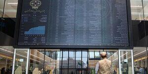 عرضه شرکتهای سیمانی در بورس کالا