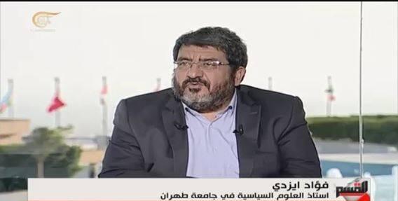 فؤاد ایزدی: آمریکا دنبال پیچیده کردن مذاکرات وین است