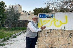 تداوم تهدیدهای رژیم صهیونیستی برای تخریب منازل فلسطینان