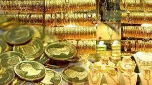 قیمت انواع سکه و طلا امروز ۲۰ شهریور +جدول