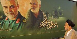 سفر وزیر اطلاعات به عراق