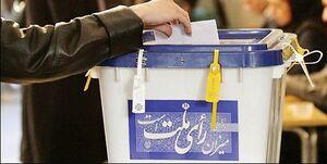 حسن بیگی: هیچ صندوق رأی در استان تهران ابطال نشد