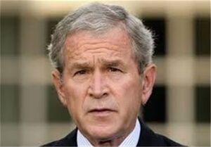 جرج بوش: خروج نیروهای آمریکا از افغانستان اشتباه است