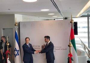 جهاد اسلامی: سفارت امارات در تلآویو بر روی ویرانه خانه فلسطینی بنا شده است