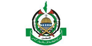 حماس: طولی نمیکشد که امارات به اشتباه سازش با دشمن اشغالگر معترف میشود