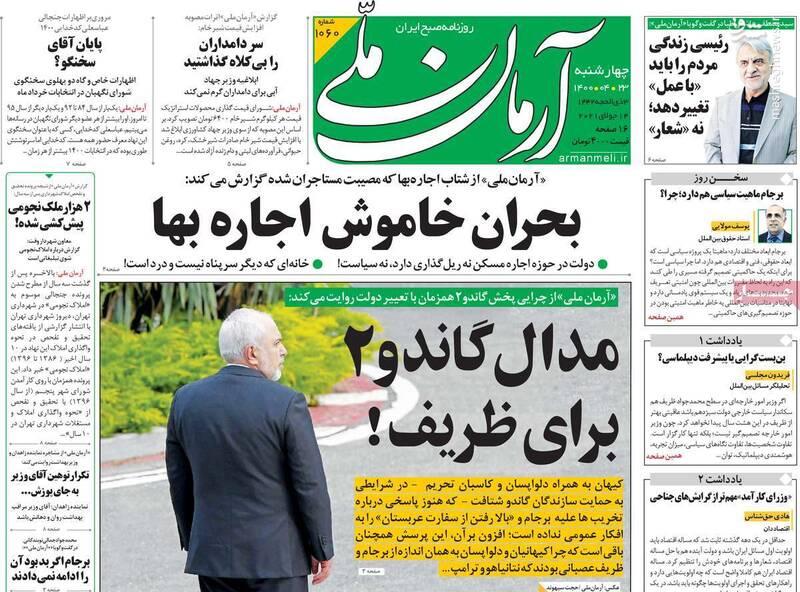 هاشمی طباء: در دولت رئیسی اتفاق خاصی نخواهد افتاد مگر در حرف/ منتقدان روحانی نگذاشتند میوههای برجام به ثمر برسد