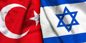 ترکیه: بهدنبال بهبود روابط با اسرائیل هستیم