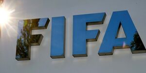 برگزاری انتخابی جام جهانی در قطر یا عربستان؟