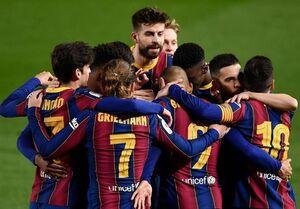 رونمایی رسمی از پیراهن جدید بارسلونا +عکس