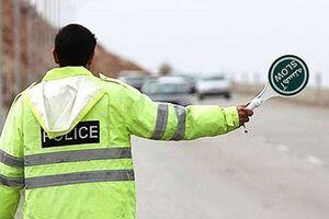 ممنوعیت تردد به کدام استان ادامه دارد؟