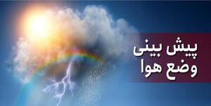 کاهش نسبی دمای هوای تهران تا ۲ روز دیگر ادامه دارد