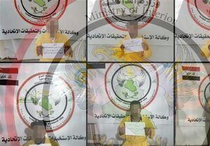 دستگیری ۸ تروریست داعش در کرکوک