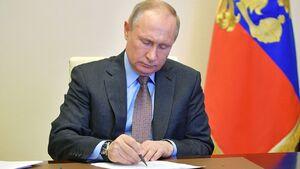 کمک روسیه به بلاروس در قبال تحریمهای اروپا