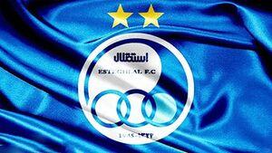 تحمیل هزینه ۵ میلیاردی AFC به استقلال
