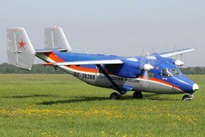محو شدن هواپیمای روس از صفحه رادار