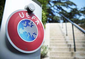 تغییر میزبانان فینال چند تورنمنت اروپایی