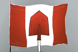 پرچم جدید کانادا+ عکس