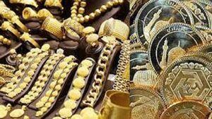 قیمت انواع سکه و طلا امروز شنبه ۲۶ تیر +جدول