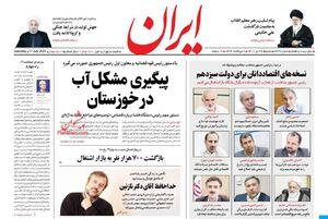 شیرزاد: رئیسی در پست وزیر خارجه از کارآموزان استفاده نکند/ ربیعی:دولت روحانی از اصول ناب «خودباوری» الهام گرفت