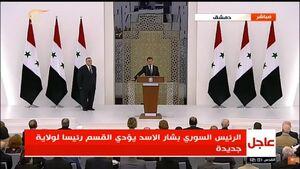 اسد اینجاست، نتانیاهو کجاست؟