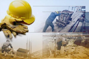 نرخ بیکاری در فصل بهار چند درصد شد؟