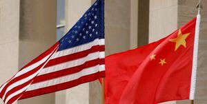 چین: تحریمهای جدید آمریکا بهشدت گستاخانه هستند