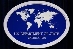 تحقیقات درباره حمله محتمل ریز امواجها علیه دیپلماتهای آمریکایی در وین - کراپشده