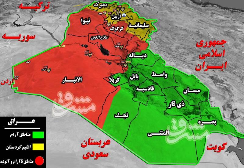 سناریوی مشترک آمریکا و داعش در عراق/ دکلهای برق هدف جدید تروریستها برای عصبانیکردن مردم +نقشه میدانی و عکس