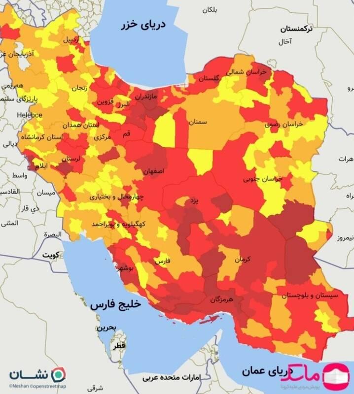 آخرین رنگبندی کرونایی شهرهای ایران/چراغ قرمز کرونا در ۱۶۹ شهر