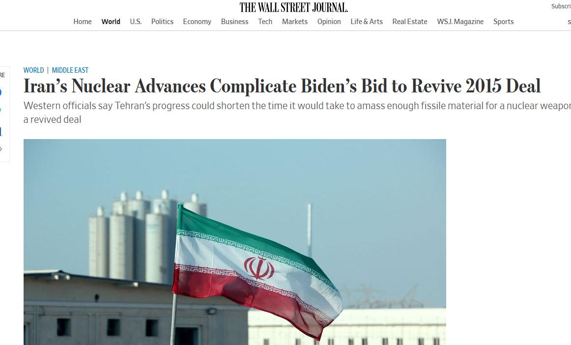 نقطه پایان ایران بر زیادهخواهی آمریکا و اروپا/ چرا مذاکرات وین متوقف شد؟