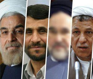 آیا رؤسای جمهور ایران منحرف شدند؟!/رشد GDP و تکرقمی شدن نرخ بیکاری